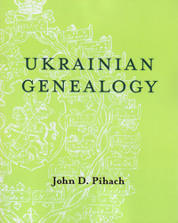 Ukrainian Genealogy: A Beginner's Guide